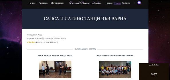 Ueb dizain Plovdiv3