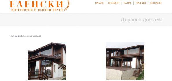 Ueb dizain plovdiv1