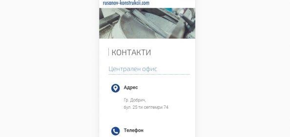 Ueb dizain plvdiv2