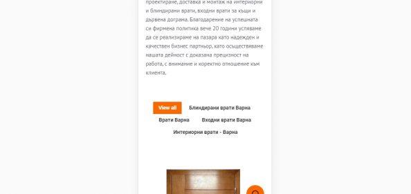 Vrati Varna page