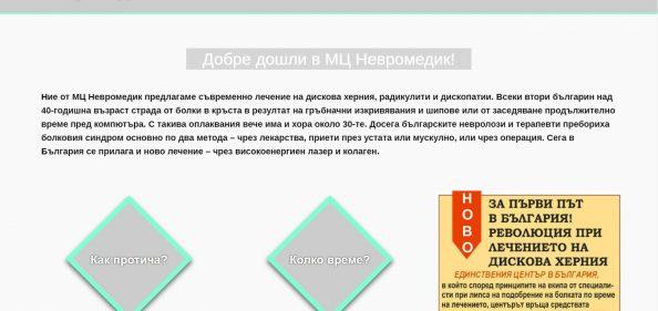Web design Plovdiv