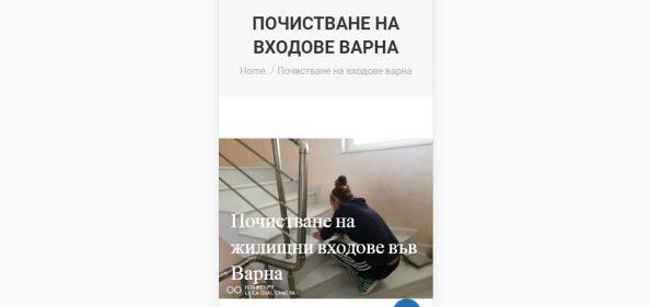 Ueb dizain Plovdiv2