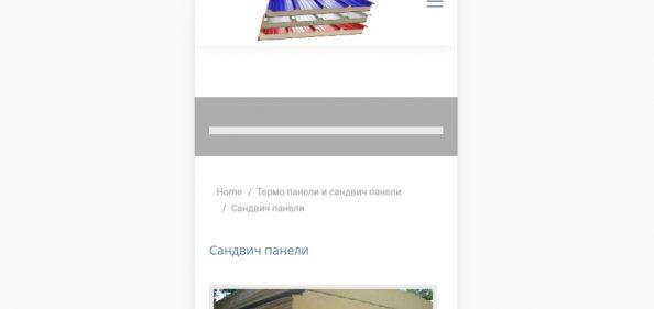 Izrabotka na sait Varna mobile- 2